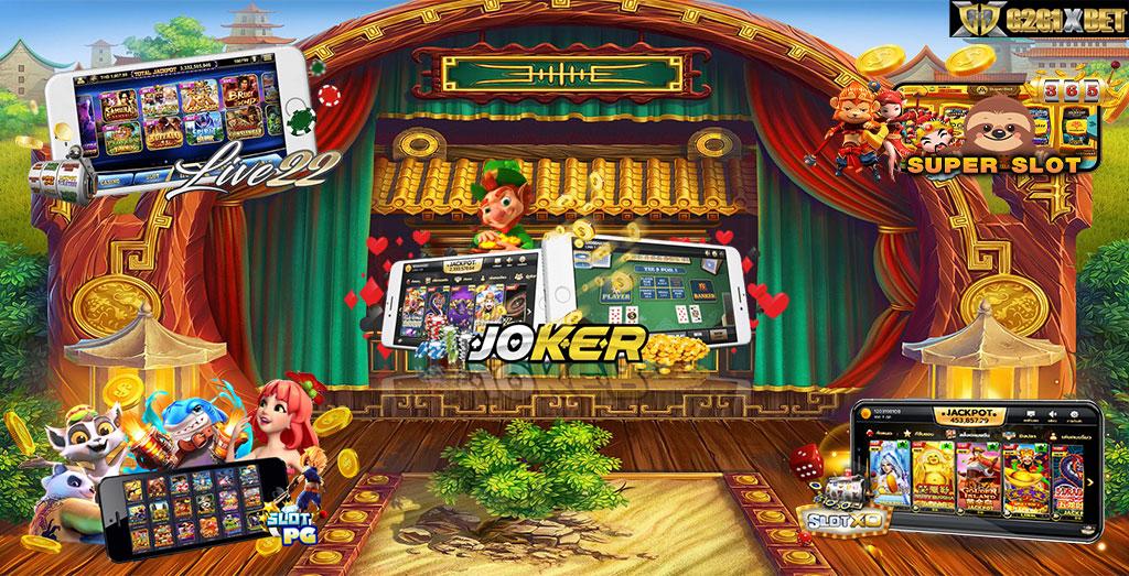 การเล่นเกมสล็อตออนไลน์-คาสิโน